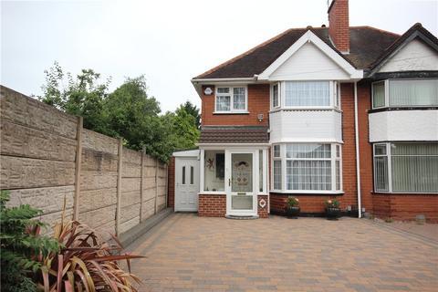 3 bedroom semi-detached house for sale - Barn Lane, Solihull, West Midlands, B92