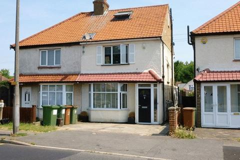 4 bedroom semi-detached house for sale - Gander Green Lane, Cheam -OPEN DAY 1ST JULY 2017