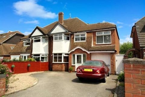 5 bedroom semi-detached house for sale - Kingslea Road, Solihull