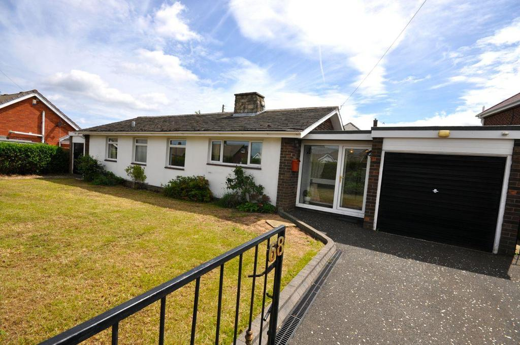 3 Bedrooms Detached Bungalow for sale in Hillcrest, Middle Herrington, Sunderland