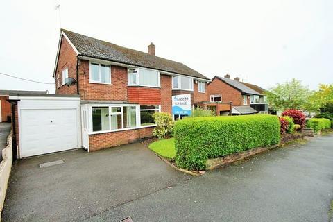 3 bedroom semi-detached house for sale - Portland Drive, Forsbrook