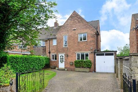 3 bedroom semi-detached house for sale - 77, Hallam Grange Rise, Fulwood, Sheffield, S10