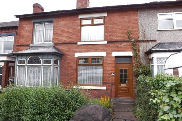2 Bedrooms Terraced House for sale in Nottingham Road, Ilkeston, DE7