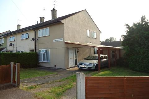 2 bedroom end of terrace house for sale - Langholm Road, Thurnby Lodge, LE5