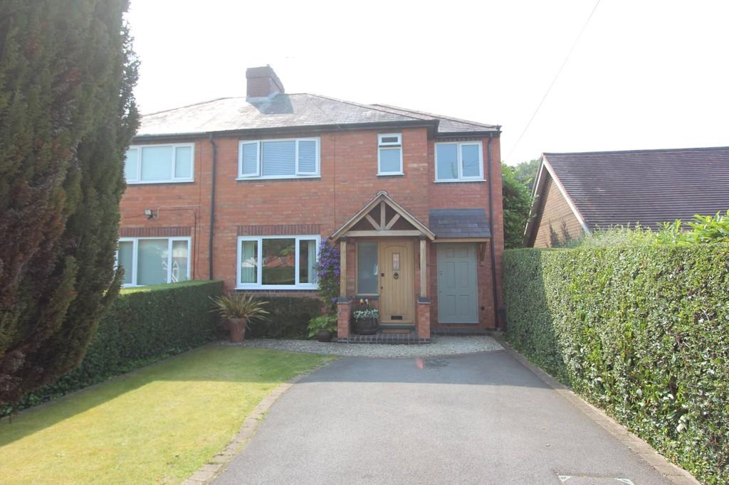 4 Bedrooms Semi Detached House for sale in Tilehouse Green Lane, Knowle