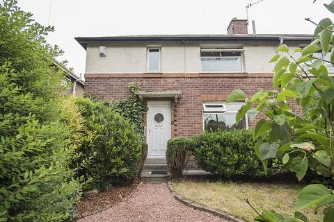 2 bedroom semi-detached house for sale - Hollywood Crescent, Gosforth
