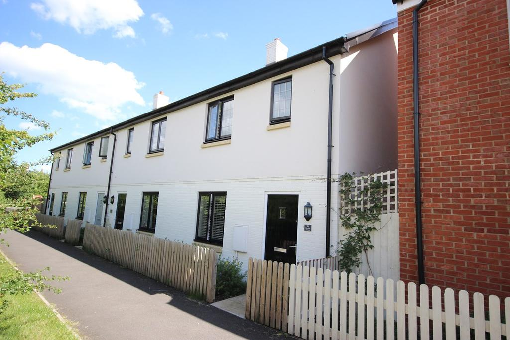 3 Bedrooms End Of Terrace House for sale in Chestnut Avenue, Silsoe , MK45
