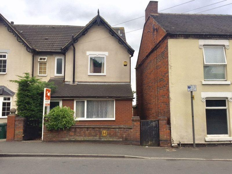 4 Bedrooms Semi Detached House for sale in High Street, Swadlincote