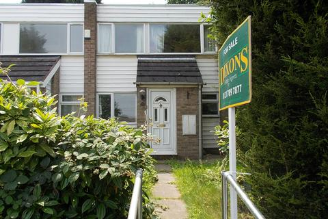 3 bedroom end of terrace house for sale - Weatherby Close, Bromford, Birmingham B36