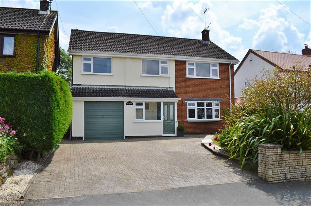 5 Bedrooms Detached House for sale in Gilmorton