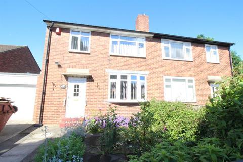3 bedroom house for sale - Tenbury Crescent, Newcastle Upon Tyne