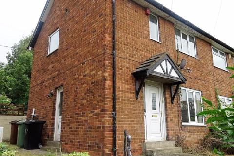 2 bedroom semi-detached house for sale - Farrow Road, Wortley