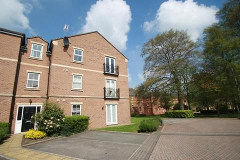 2 bedroom apartment for sale - LAWSON WOOD COURT, LEEDS, LS6 4RU