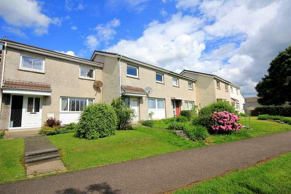 3 Bedrooms Terraced House for sale in 7 Glen Nevis, St Leonards , East Kilbride, G74 2BJ