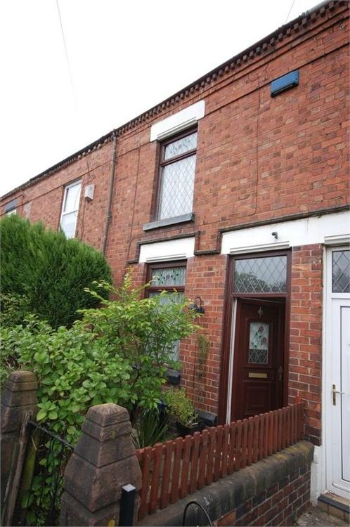 2 Bedrooms Terraced House for sale in Nutgrove Road, ST HELENS, Merseyside