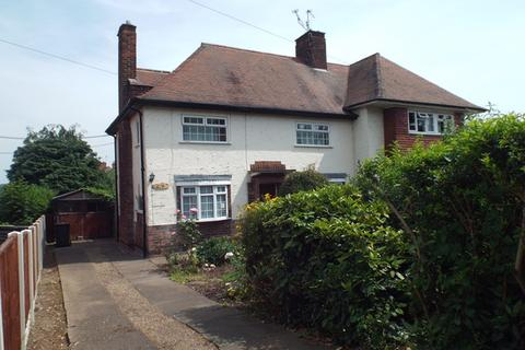 3 bedroom semi-detached house for sale - Wollaton Road, Beeston, Nottingham, NG9
