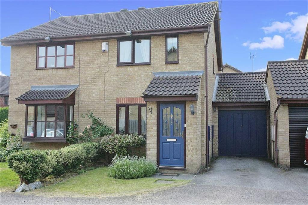 2 Bedrooms Semi Detached House for sale in Beaulieu Close, Banbury, Oxfordshire, OX16
