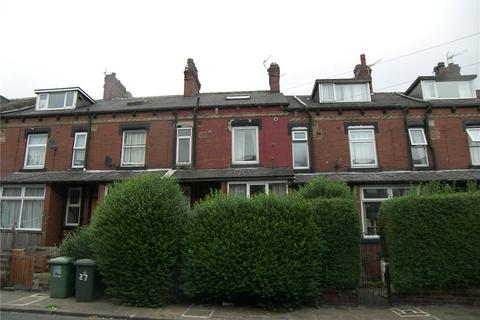 2 bedroom terraced house for sale - Cross Flatts Parade, Leeds, West Yorkshire