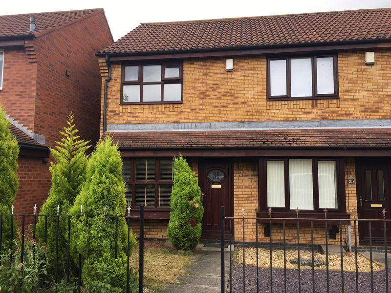 2 Bedrooms End Of Terrace House for sale in Murrayfield, Cramlington
