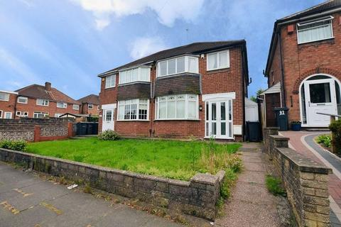 3 bedroom semi-detached house for sale - Upper Meadow Road, Quinton