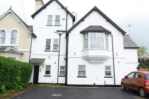 2 bedroom flat to rent - Kentwood Close, Tilehurst, RG30 6DH