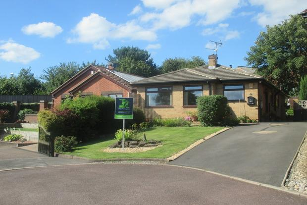 2 Bedrooms Detached Bungalow for sale in Iona Drive, Trowell, Nottingham, NG9