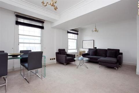 2 bedroom flat to rent - PARK STREET, MAYFAIR, W1