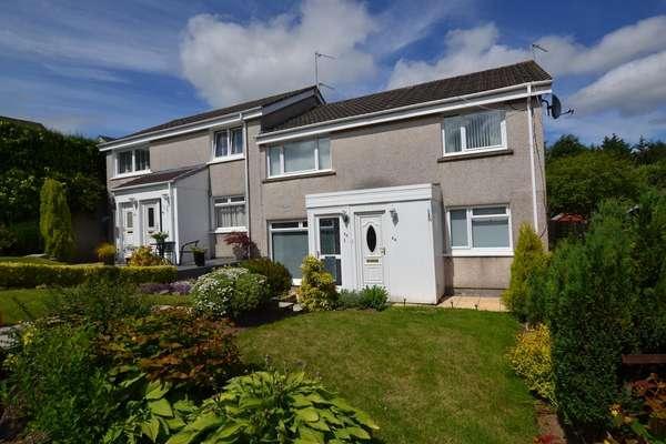 2 Bedrooms Flat for sale in 44 Glen Almond, St Leoanrds, Glasgow, G74 2JU