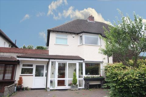 3 bedroom semi-detached house for sale - College Road, Sutton Coldfield, B73 5DJ