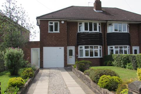 4 bedroom semi-detached house for sale - Old Lode Lane, Solihull