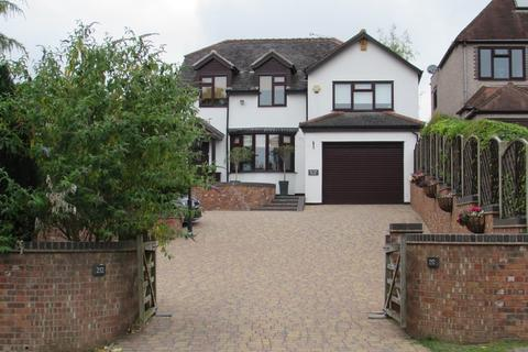 5 bedroom detached house for sale - Creynolds Lane, Cheswick Green