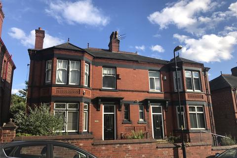 4 bedroom semi-detached house for sale - Polefield Road, Blackley, Manchester, M9