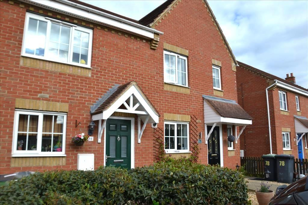 3 Bedrooms End Of Terrace House for sale in Brunel Drive, Biggleswade, SG18