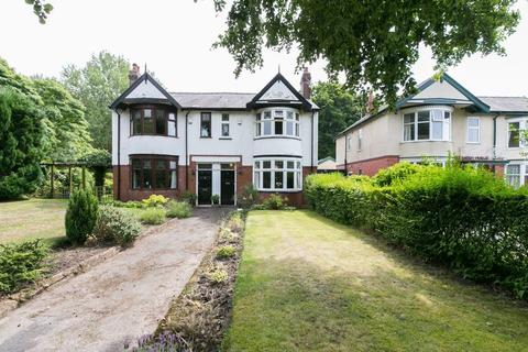 3 bedroom property for sale - Liverpool Road, Ashton-in-Makerfield, WN4 9LP