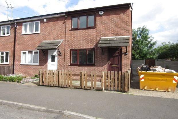 2 Bedrooms Terraced House for sale in Vernon Avenue, Old Basford, Nottingham, NG6