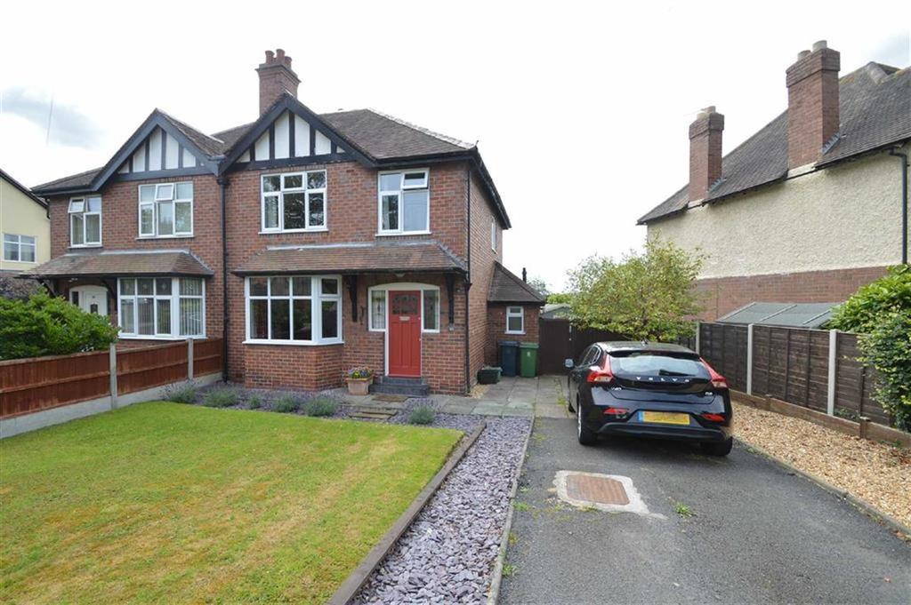 3 Bedrooms Semi Detached House for sale in Sundorne Road, Sundorne, Shrewsbury