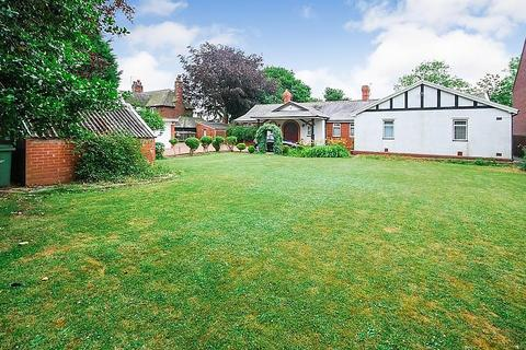 4 bedroom bungalow for sale - Ravenswood, East Boldon