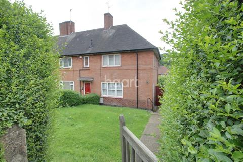 3 bedroom end of terrace house for sale - Warton Avenue, St Anns