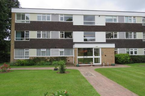 2 bedroom ground floor flat for sale - Albany Gardens, Solihull