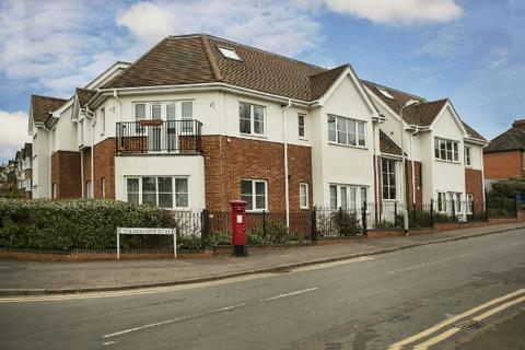 2 bedroom flat for sale - Palmerstone Place, Palmerstone Road, Earley, Reading