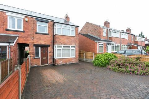 3 bedroom terraced house for sale - Meadow Street, Springfield, WN6 7LG