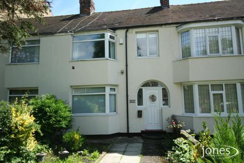 3 bedroom terraced house for sale - Yarm Road, Stockton on Tees, TS18 3PJ