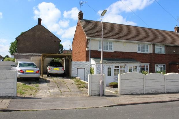 3 Bedrooms End Of Terrace House for sale in Bailey Crescent, Mansfield, NG19