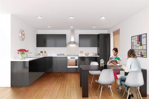 2 bedroom flat for sale - Park Place, Stevenage, Hertfordshire, SG1