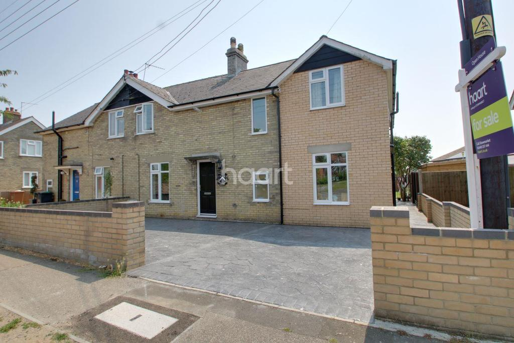 5 Bedrooms Semi Detached House for sale in St Mary's Avenue, Haughley.