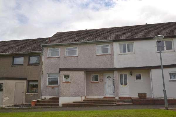 3 Bedrooms Terraced House for sale in 5 Symington Square, Murray, East Kilbride, G75 0JH