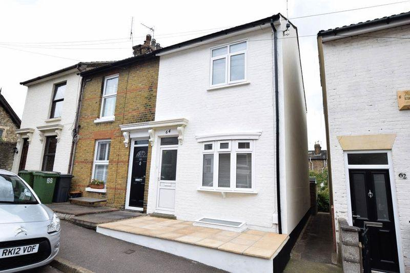 2 Bedrooms End Of Terrace House for sale in North Maidstone