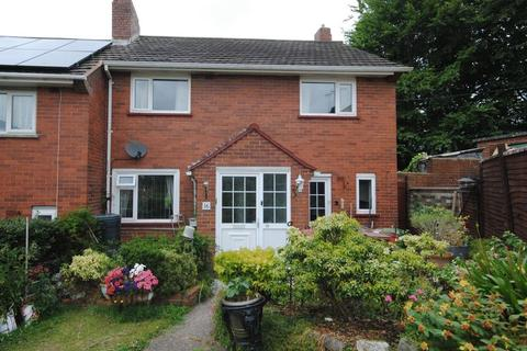 3 bedroom end of terrace house for sale - Thorn Close, Exeter