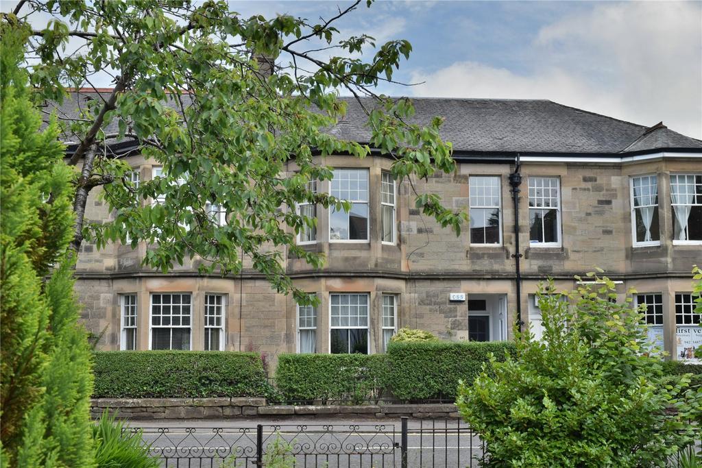 4 Bedrooms Terraced House for sale in Drymen Road, Bearsden, Glasgow