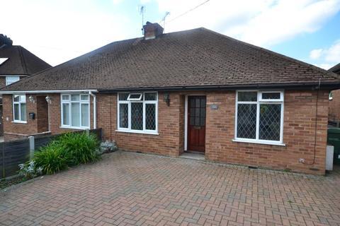 2 bedroom semi-detached bungalow to rent - Vauxhall Drive, Braintree, Essex, CM7